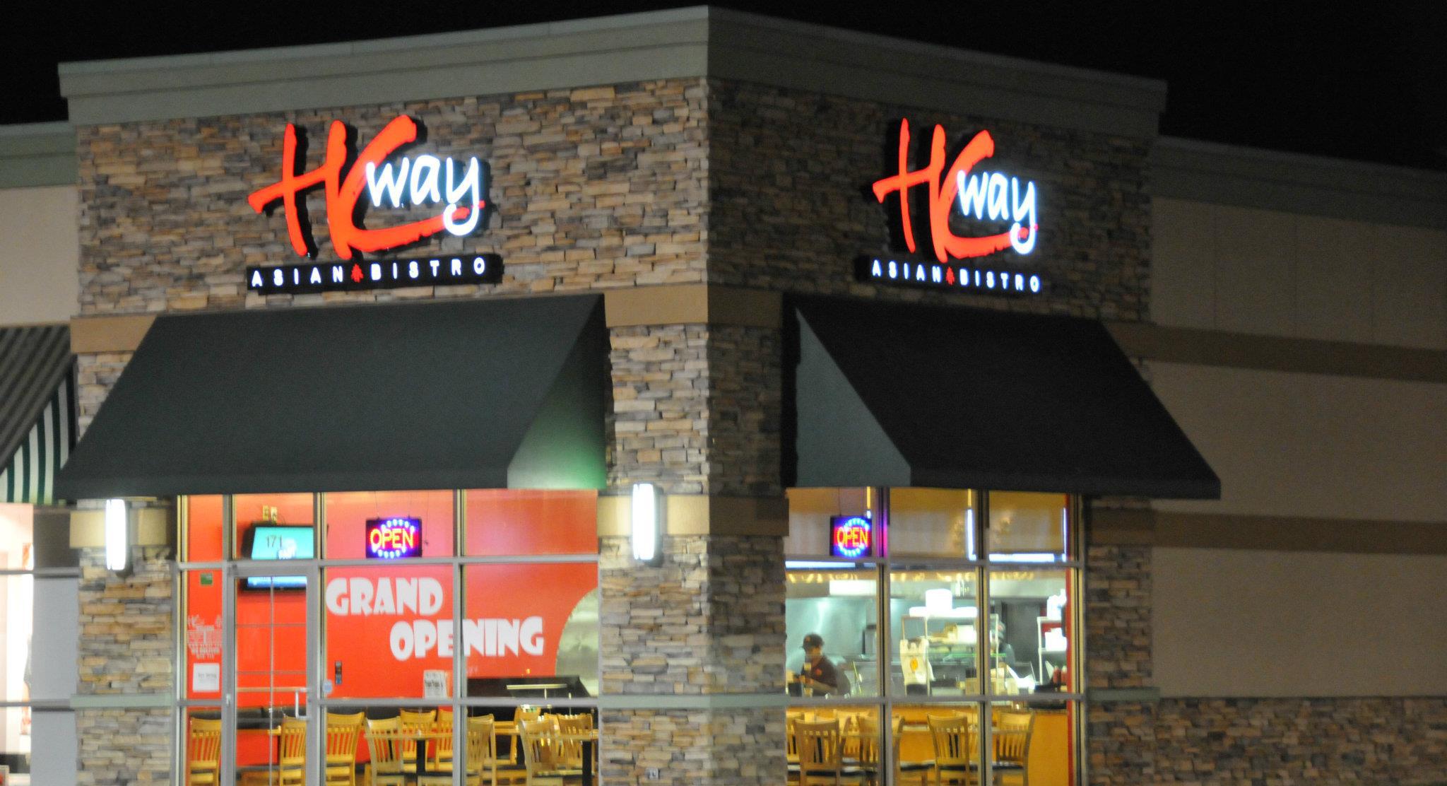 Hc Way Chinese Style Restaurant丨online Order丨columbus丨oh
